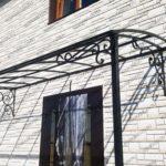 Кованые козырьки Владивосток
